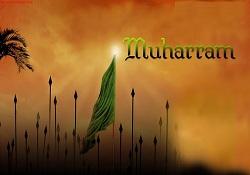 muharram wishes