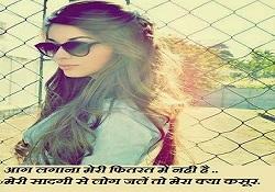 Attitude Girl Status in Hindi