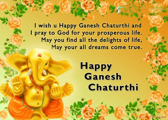 Ganesh-Chaturthi-Messages-Wishes-SMS-Quotes-2017
