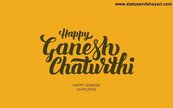 Ganpati Bappa Morya SMS wishes
