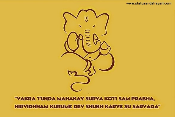 Happy-Ganesh-Chaturthi-Wishes-Quotes-images
