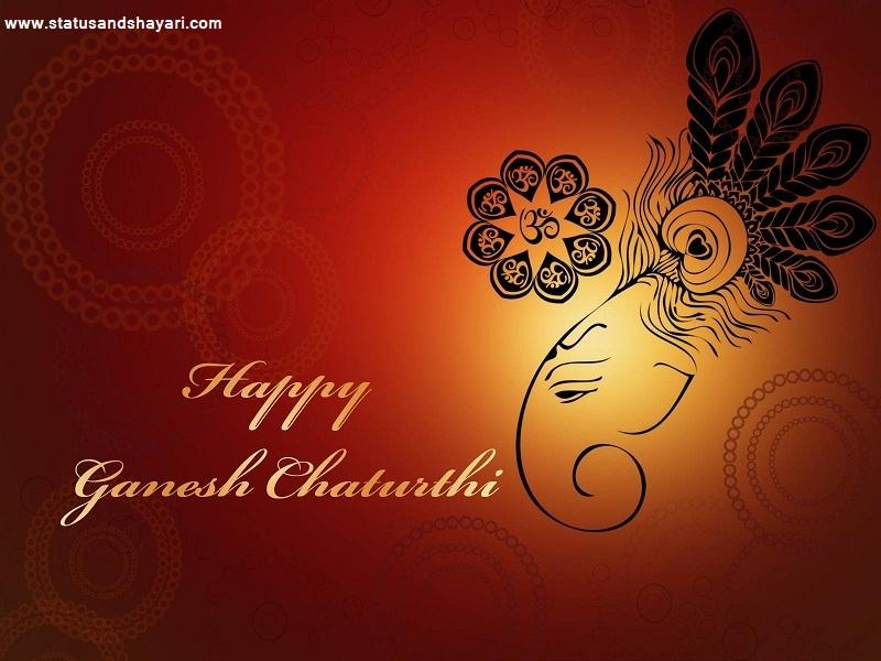 Download Ganpati Whatsapp Images