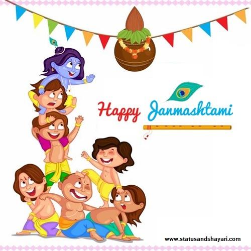 Janmashtami SMS and Wishes