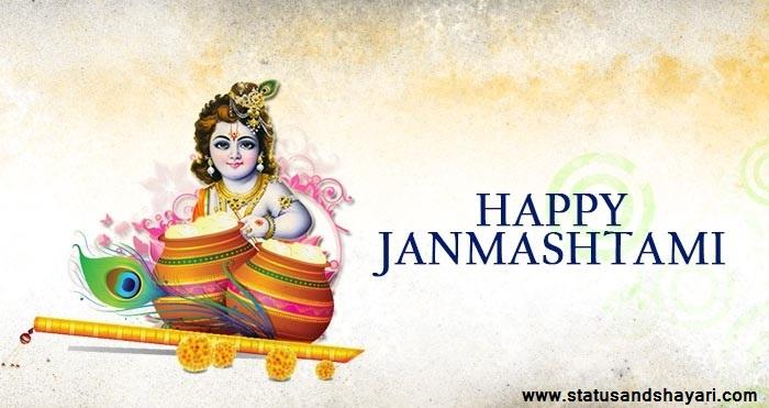 Krishna-Janmashtami-Wishes-in-Hindi-Marathi-English