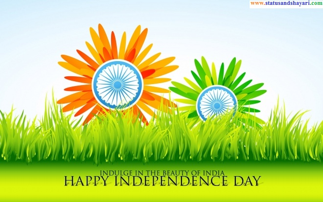india-independence-day-images-for-whatsapp