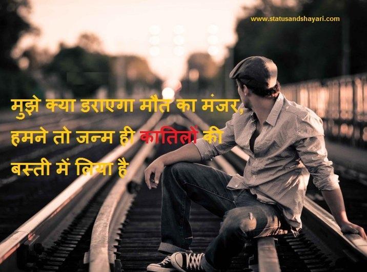 Faadu High Attitude Status in Hindi