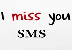 I-Miss-You-SMS-Hindi