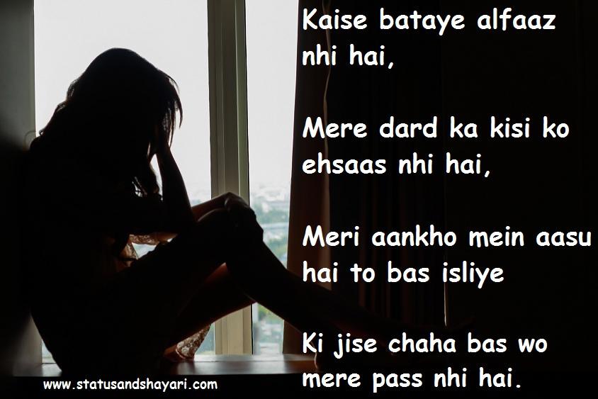 sad-dard-hindi-sms