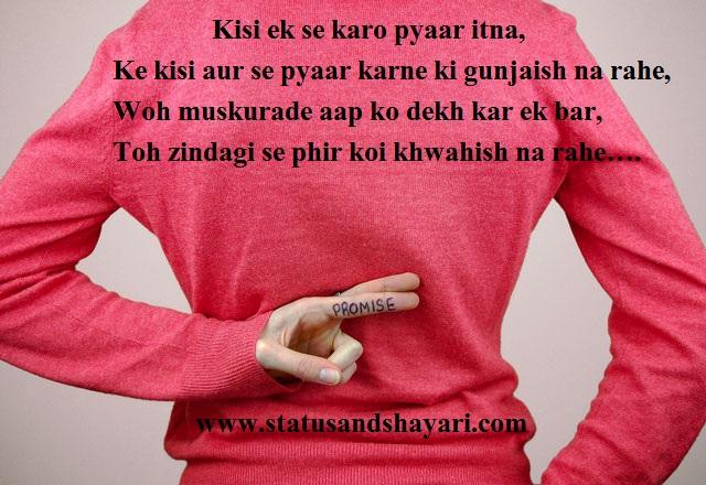 Adhuri Khwaish Shayari Status Quotes