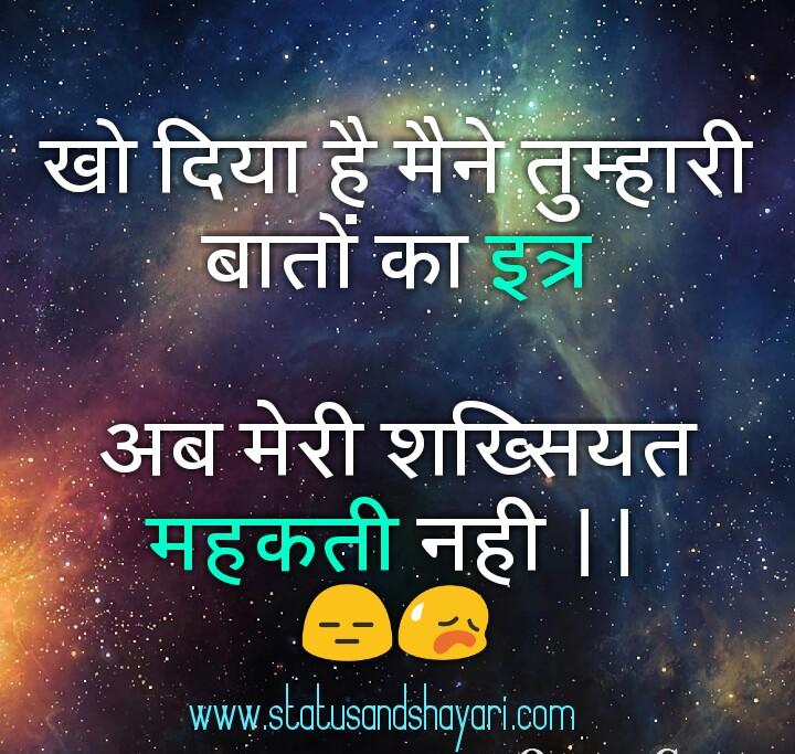 Very Sad Shayari images