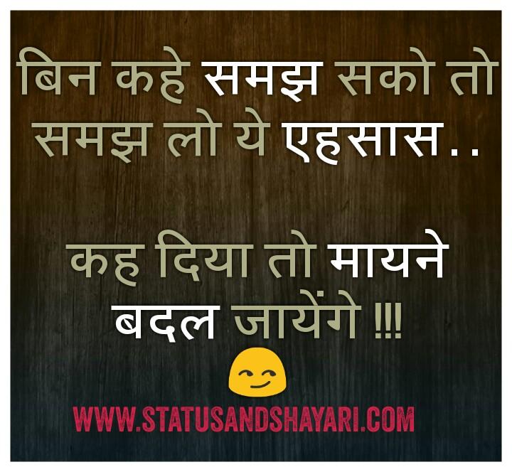 Too Sad Shayari images