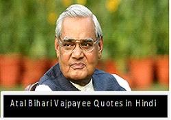 Top Atal Bihari Vajpayee Quotes in Hindi