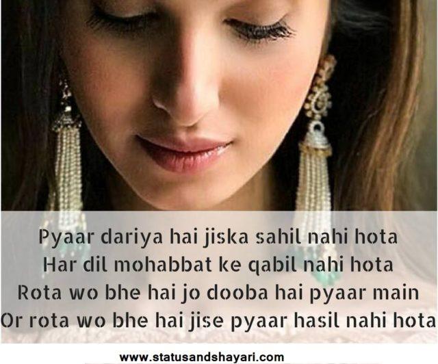 Matlabi Pyar Hindi Status