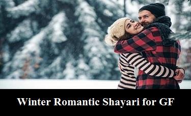 Winter Romantic Shayari for GF