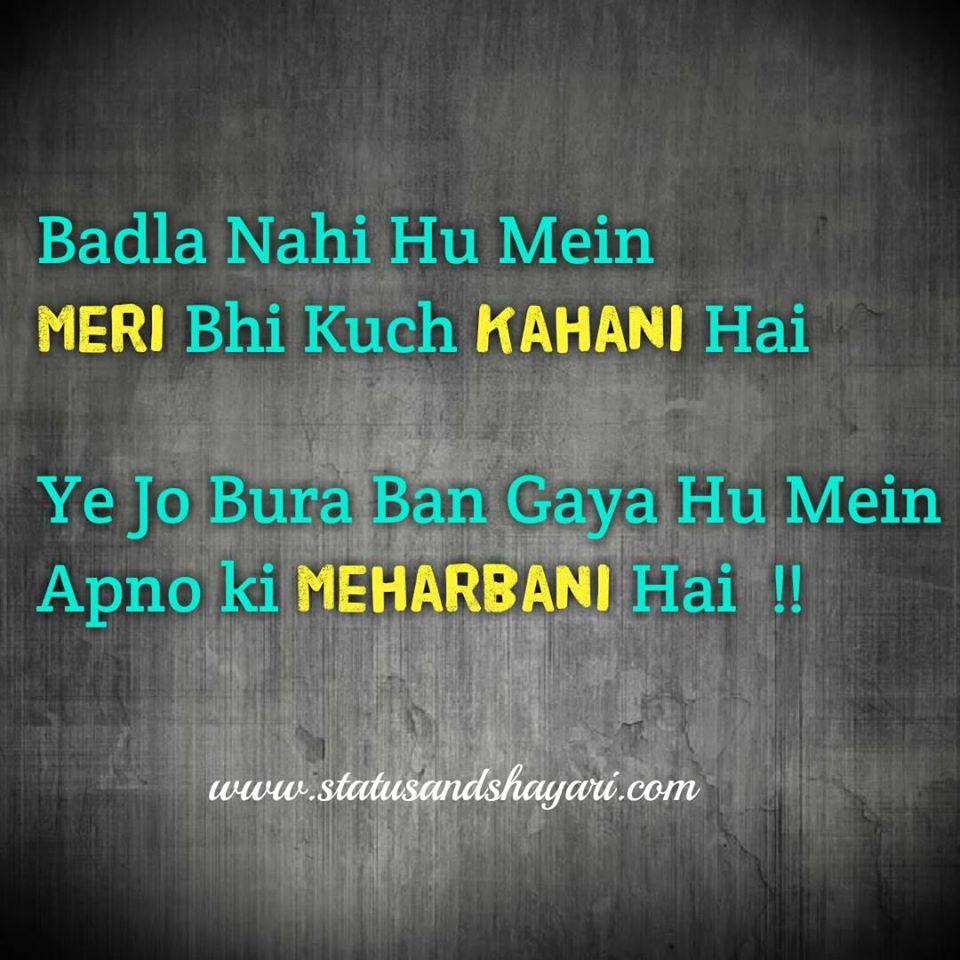 Apno ki Meharbani SMS in Hindi
